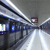 Advantages of LED subway lights…